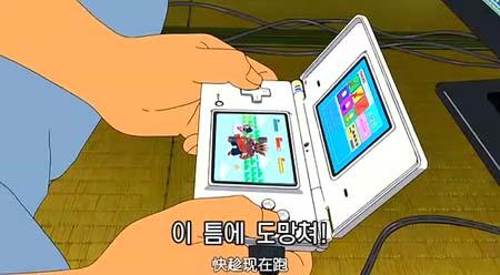 动漫 卡通 漫画 头像 450_248